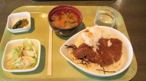 Kusatsu2_2