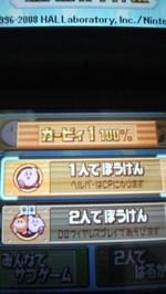 2008112220530001