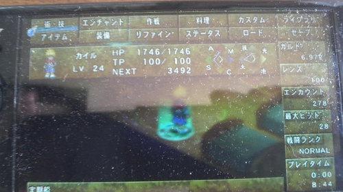 2010081913330000