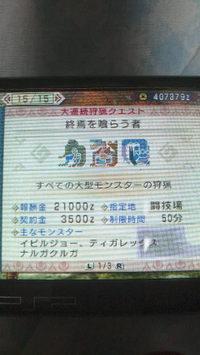 2011010422170000