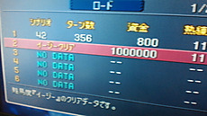 2011120312370000